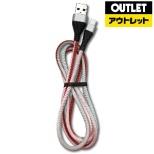 【アウトレット品】 Type-C USBケーブル [最大5V/3A対応/1m] LAZOS  L-TC-M1 ピンク 【数量限定品】