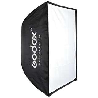 GX・アンブレラソフトボックス<ボーエンスマウント> 50×70cm GX・UB-UE5070