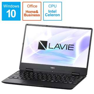 LAVIE Note Mobile(NM150/MAシリーズ) ノートパソコン パールブラック PC-NM150MAB [12.5型 /intel Celeron /SSD:256GB /メモリ:4GB /2019年春モデル]