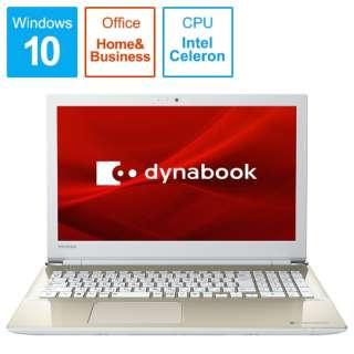 dynabook (ダイナブック) ノートパソコン サテンゴールド P1X4JPEG [15.6型 /intel Celeron /SSD:256GB /メモリ:4GB /2019年1月モデル]