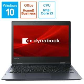 dynabook (ダイナブック) ノートパソコン オニキスブルー P1V6JPBL [12.5型 /intel Core i3 /SSD:128GB /メモリ:4GB /2019年1月モデル]