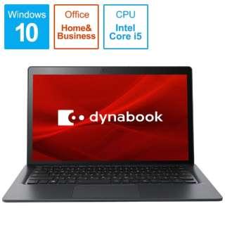 dynabook (ダイナブック) ノートパソコン オニキスブルー P1D7MPGL [13.3型 /intel Core i5 /SSD:256GB /メモリ:8GB /2019年1月モデル]