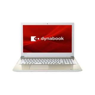 PT65HGB-REA ノートパソコン dynabook (ダイナブック) サテンゴールド [15.6型 /intel Core i7 /SSD:256GB /メモリ:4GB /2019年1月モデル]