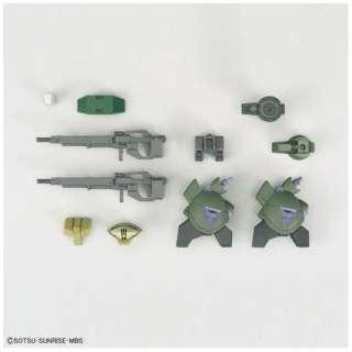 HG 1/144 MSオプションセット9【機動戦士ガンダム 鉄血のオルフェンズ】