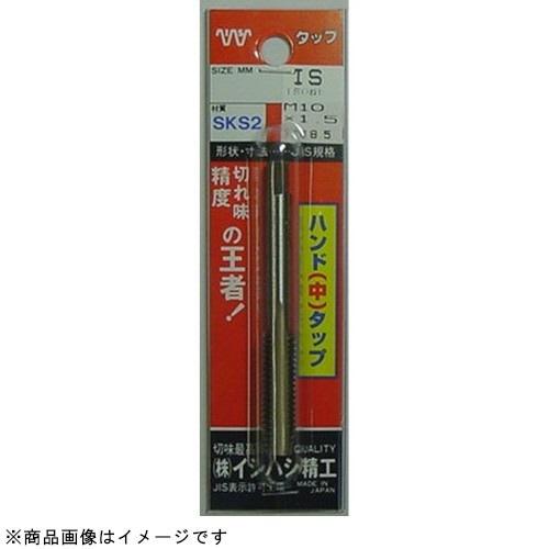 イシハシ精工 M8125P-3 メートルネジ用タップ M8x1.25パック入リ No3