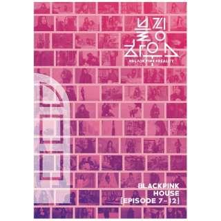 BLACKPINK HOUSE [EPISODE7-12] 【ブルーレイ】