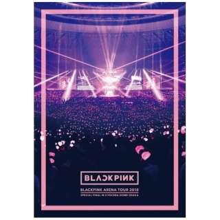 """【初回特典付き】 BLACKPINK/ BLACKPINK ARENA TOUR 2018 """"SPECIAL FINAL IN KYOCERA DOME OSAKA"""" 通常盤 【DVD】"""