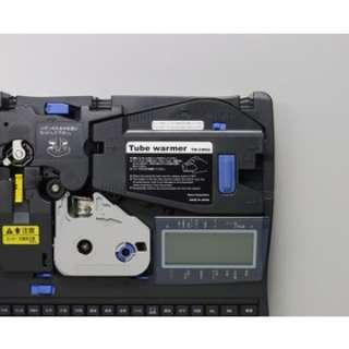 キヤノン ケーブルプリンター用チューブウォーマセット TM-TWS