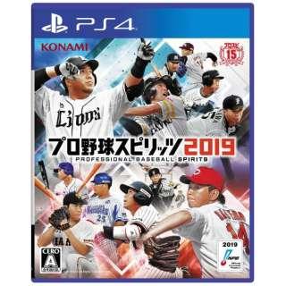 プロ野球スピリッツ2019 【PS4】
