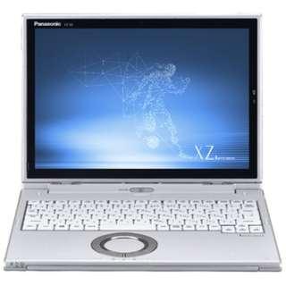 CF-XZ6CDCQR ノートパソコン Let's note(レッツノート) XZシリーズ シルバー [12.0型 /intel Core i5 /SSD:256GB /メモリ:8GB /2019年春モデル]