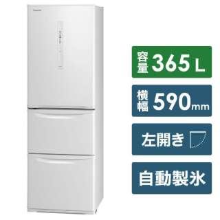 NR-C370CL-W 冷蔵庫 ピュアホワイト [3ドア /左開きタイプ /365L] 《基本設置料金セット》