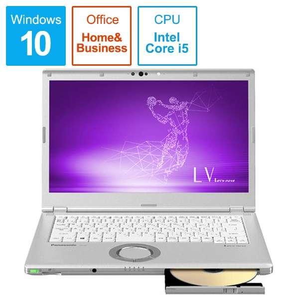 CF-LV7CDGQR ノートパソコン Let's note(レッツノート) LVシリーズ シルバー [14.0型 /intel Core i5 /SSD:256GB /メモリ:8GB /2019年春モデル]