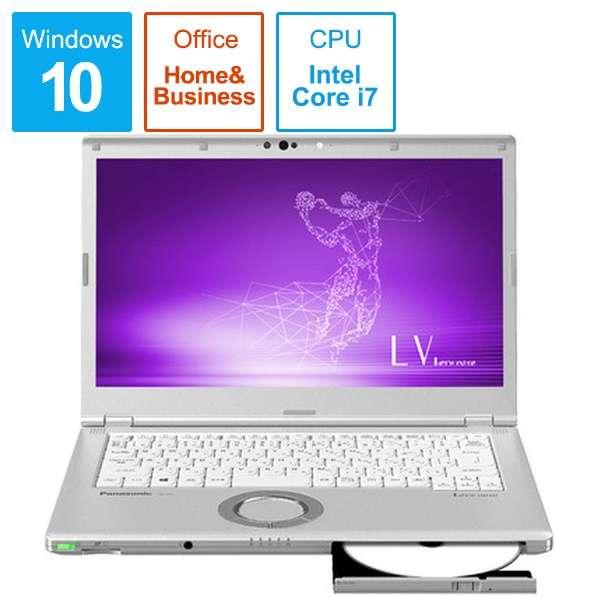 CF-LV7DDVQR ノートパソコン Let's note(レッツノート) LVシリーズ シルバー [14.0型 /intel Core i7 /SSD:512GB /メモリ:8GB /2019年春モデル]