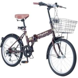 20型 折りたたみ自転車 Raychell(ブラウン/6段変速)FB-206R 【組立商品につき返品不可】
