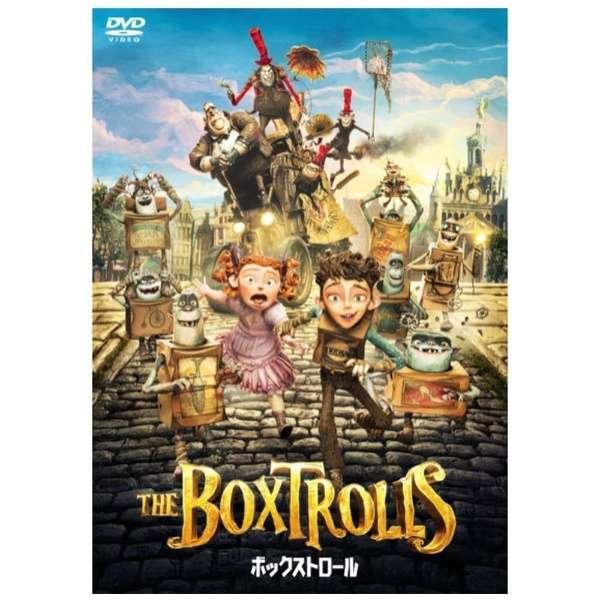 ボックストロール 【DVD】