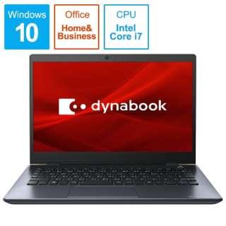 dynabook Gシリーズ G7 ノートパソコン オニキスブルー P1G7JPBL [13.3型 /intel Core i7 /SSD:256GB /メモリ:8GB /2019年1月モデル]
