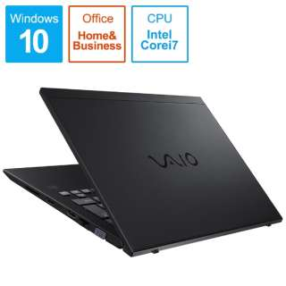 VJS14190111A ノートパソコン VAIO SX14【4K・LTE対応モデル】 オールブラック [14.0型 /intel Core i7 /SSD:256GB /メモリ:8GB /2019年01月モデル]