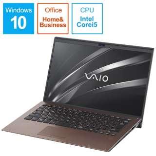 VAIO SX14 ノートパソコン ブラウン VJS14190411T [14.0型 /intel Core i5 /SSD:256GB /メモリ:8GB /2019年1月モデル]