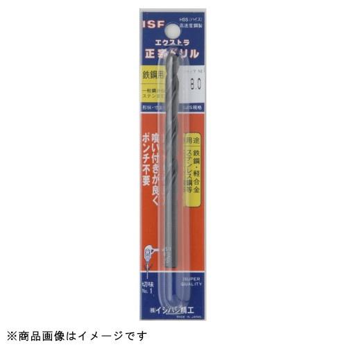 イシハシ精工 (1041)