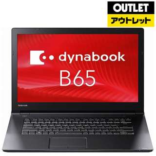 【アウトレット品】 15.6型ノートPC[Win10 Pro・Core i3・HDD 500GB・メモリ 8GB] dynabook B65/F  PB65FFB41R7AD11 【展示品】