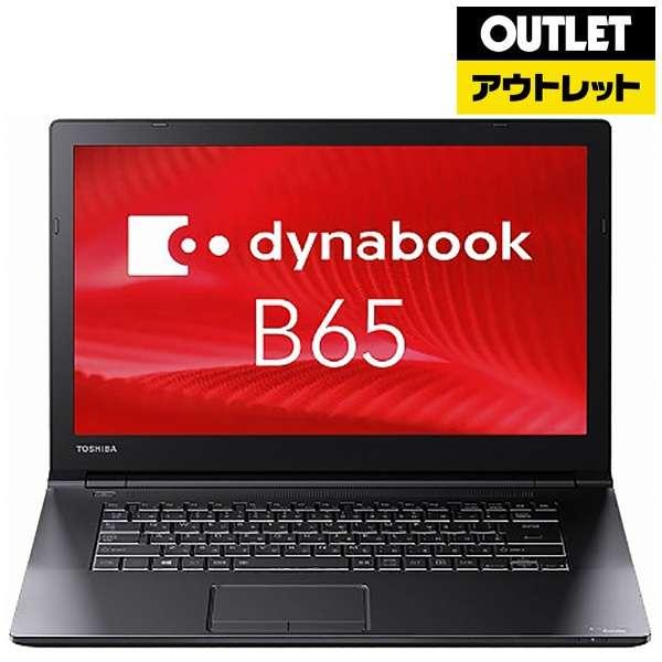 【アウトレット品】 15.6型ノートPC[Win10 Pro・ Core i5・HDD 500GB・メモリ 4GB・Office付] dynabook B65/J  PB65JEB11R7QD21 【数量限定品】