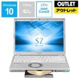 【アウトレット品】 ノートPC レッツノートSZシリーズ シルバー CF-SZ6RDQVS [12.1型 /intel Core i5 /SSD:256GB /メモリ:8GB] 【展示品】
