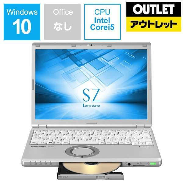 【アウトレット品】 12.1型ノートPC[Win10 Pro・Core i5・SSD 256GB・メモリ 8GB] レッツノート CF-SZ6RDQVS 【数量限定品】