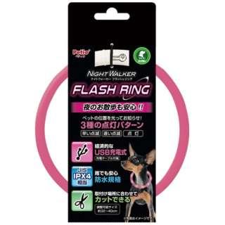 ナイトウォーカー フラッシュリング ピンク