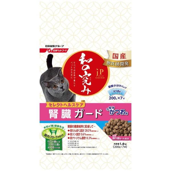 ジェーピースタイル 和の究み セレクトヘルスケア 腎臓ガード かつお味 1.4kg(小分け200gx7パック入)