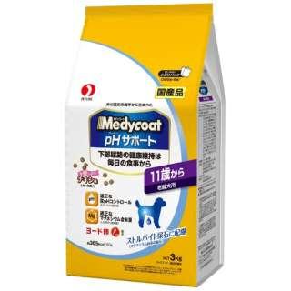 メディコート pHサポート 11歳から老齢犬用 3kg