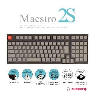 AS-KBM02/TCGBA ゲーミングキーボード CHERRY MX クリア軸 ARCHISS Maestro2S 黒 [USB /有線]