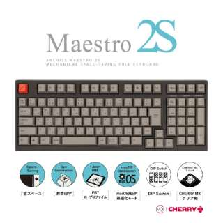 AS-KBM02/TCGBA ゲーミングキーボード CHERRY MX クリア軸 Mestro2S 黒 [USB /有線]