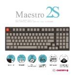 AS-KBM98/LSGB ゲーミングキーボード CHERRY MX スピードシルバー軸 ARCHISS Maestro2S 黒 [USB /有線]
