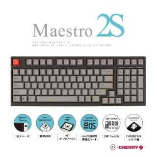 AS-KBM98/TCGB ゲーミングキーボード CHERRY MX クリア軸 ARCHISS Maestro2S 黒 [USB /有線]