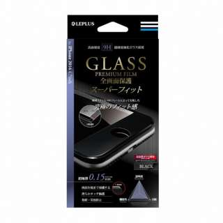 iPhone 7 GLASS 全画面保護 スーパーフィット 0.15mm