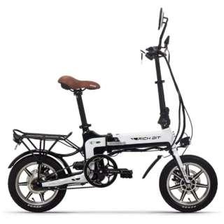 電動ハイブリッドバイク RICHBIT Smart e-Bike(ホワイト) TOP619 【沖縄と離島配送不可/お客様組み立て要】