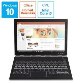 Yoga Book C930 ノートパソコン アイアングレー ZA3S0142JP [10.8型 /intel Core i5 /SSD:256GB /メモリ:4GB /2019年モデル]