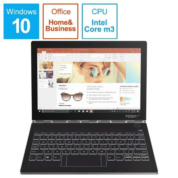 Yoga Book C930 ノートパソコン アイアングレー ZA3S0143JP [10.8型 /intel Core m3 /2019年モデル]