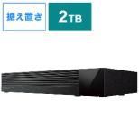 HDV-LLD2U3BA 外付けHDD ブラック [据え置き型 /2TB]