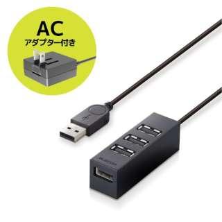 USBHUB2.0/機能主義/セルフパワー/4ポート/100cm/ブラック U2H-TZ427SBK