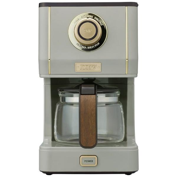ラドンナ K-CM5-GE コーヒーメーカー TOFFY