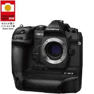 OM-D E-M1X ミラーレス一眼カメラ ブラック [ボディ単体]