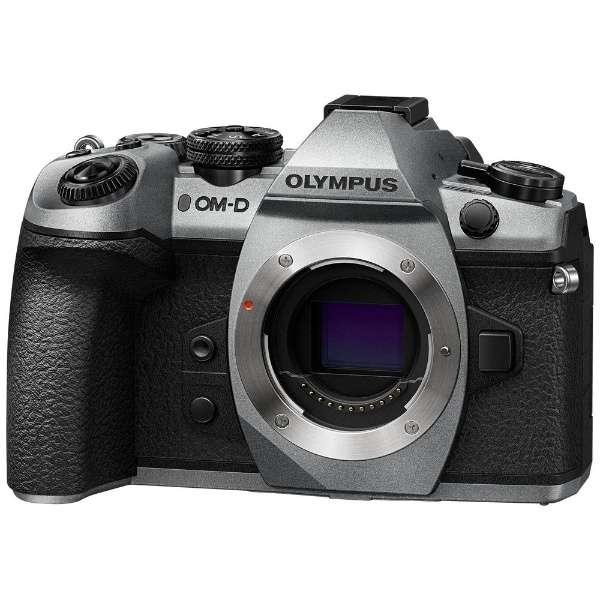 【数量限定】OM-D E-M1 Mark II【ボディ(レンズ別売)】(シルバー)/ミラーレス一眼カメラ