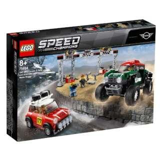 75894 スピードチャンピオン 1967 ミニクーパー S ラリーと 2018 ミニ・ジョン・クーパー・ワークス・バギー