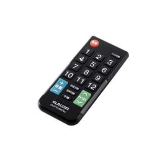 カンタンTVリモコン 12メーカー対応 Sサイズ ブラック ERC-TV01SBK-MU