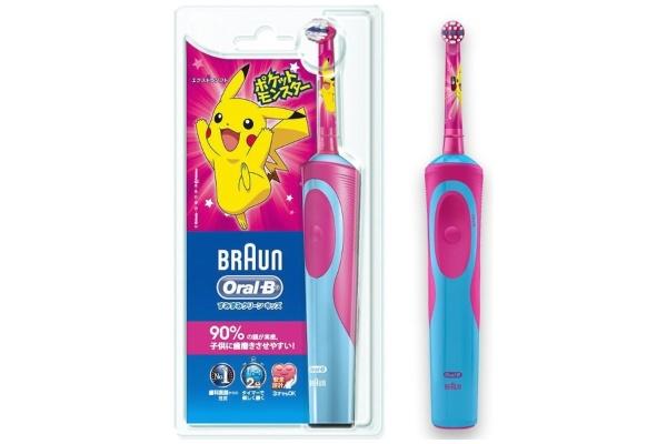 おすすめの電動歯ブラシ ブラウン 電動歯ブラシ「すみずみクリーンキッズ」D12513KPKMG