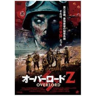 オーバーロードZ 【DVD】