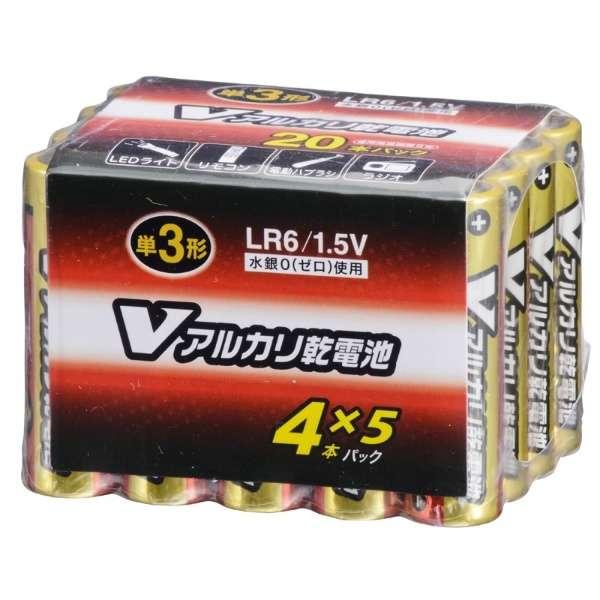 Vアルカリ乾電池 単3形 20本パック LR6/S20P/V [20本 /アルカリ]