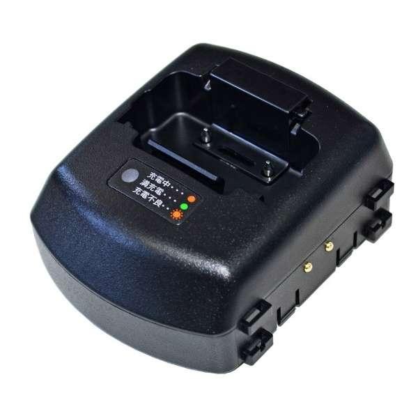 トランシーバー用急速充電器 FBC-5RS