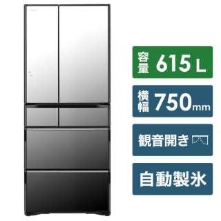 R-WX62K-X 冷蔵庫 真空チルド WXタイプ クリスタルミラー [6ドア /観音開きタイプ /615L] 《基本設置料金セット》